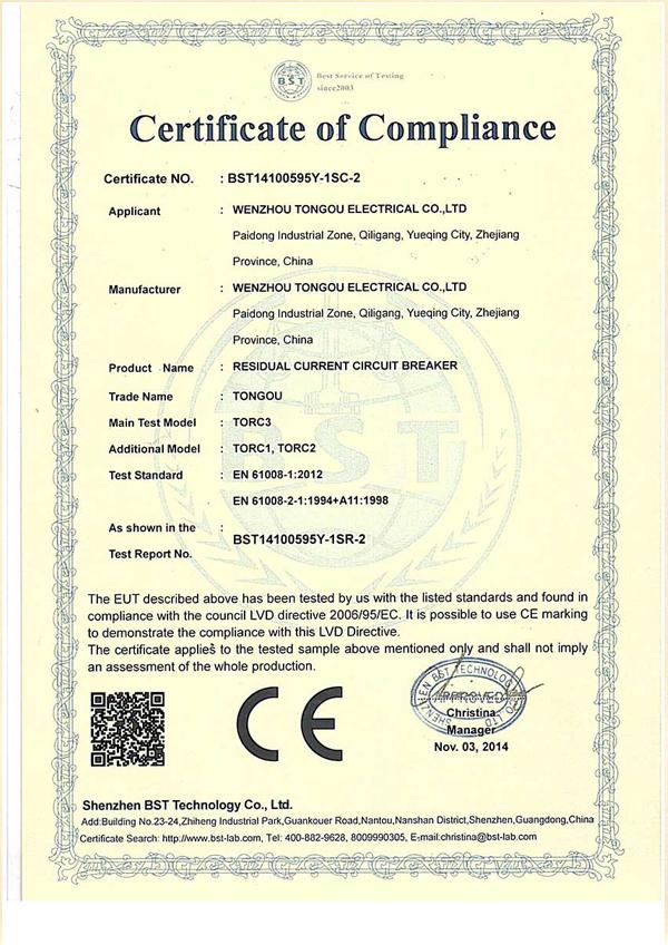 RCCB RCD CE Certificate